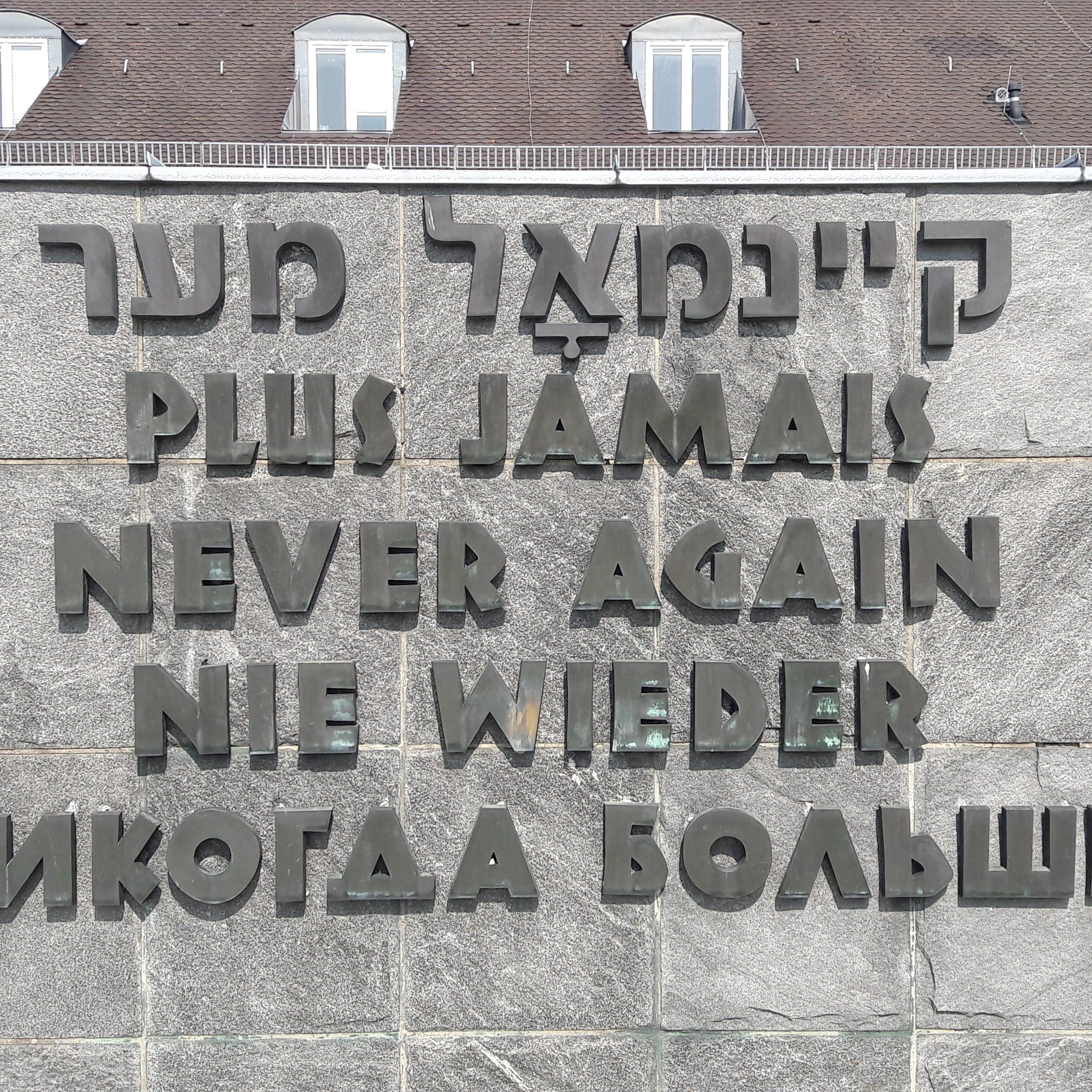 Mahnmal Dachau